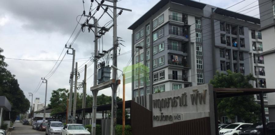 คอนโด พฤกษาธานี ฟิฟ คอนโดเทล  Pluksa Thani Fifth Condotel ขายด่วน อาคาร A ชั้น 8 เนื้อที่ 32.80 ตร.ม. อ่อนนุช 55/2  ถ.สุขุมวิท 77  ประเวศ กรุงเทพฯ