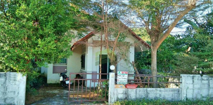 หมู่บ้าน บดินทร ถ.ไมตรีจิต ซ.9  ขายด่วน บ้านเดี่ยว 1 ชั้น  เนื้อที่ 64.90 ตร.ว คลองสามวา กรุงเทพฯ