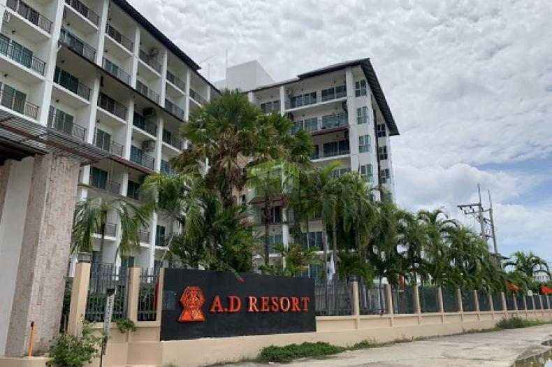 คอนโด เอ.ดี รีสอร์ท หัวหิน A.D. Resort Huahin ขายด่วน ห้องชุด เนื้อที่ 25.08 ตร.ม พร้อมเฟอร์ฯ ทำเลดี