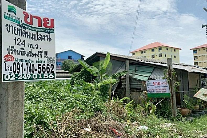 ขายด่วน ที่ดินเปล่า ตำบล ยายชา สามพราน นครปฐม เนื้อที่ 124 ตร.ว ทำเลดี ใกล้ถนน เพชรเกษม