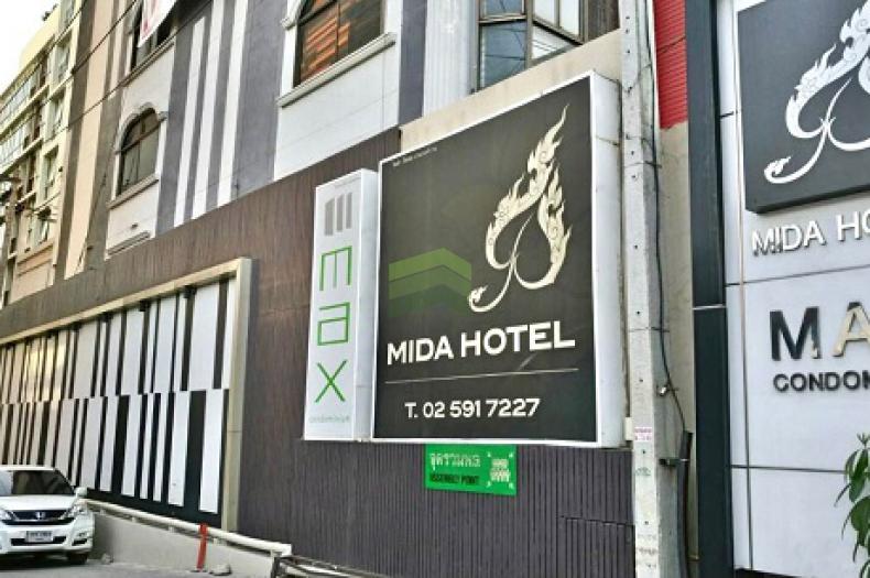 แม็กซ์ คอนโดมิเนียม งามวงศ์วาน แคราย Max Condominium Ngam Wongwan ขายด่วน ห้องชุด ชั้น 3 เนื้อที่ 29.42 ตร.ม พร้อมอยู่