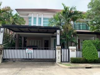 N0600825, ขายบ้านเดี่ยวด่วน หมู่บ้าน บางกอก บูเลอวาร์ด รามอินทรา3 (Bangkok Boulevard Ramintra 3) เนื้อที่ 53.90 ตร.ว คันนายาว กทม