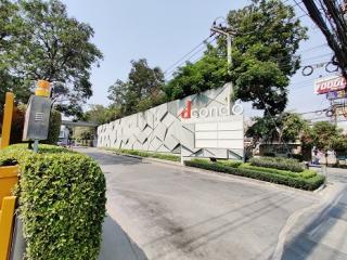 N0601070, ดี คอนโด รามคำแหง D Condo Ramkhamhaeng ขายด่วน คอนโด ชั้น 8 อาคาร E เนื้อที่ 29.03 ตร.ม พร้อมเฟอร์นิเจอร์ ราคาต่อรองได้